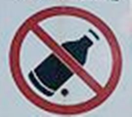Alcohol Consumption Sign