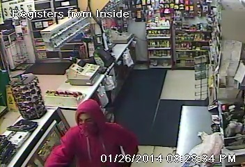 City Police Hope You Can Help Catch Robbery Suspect