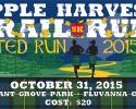 AppleHarvestTrailRunPoster2015