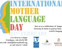 Mother_Language_Day_Graphic2016